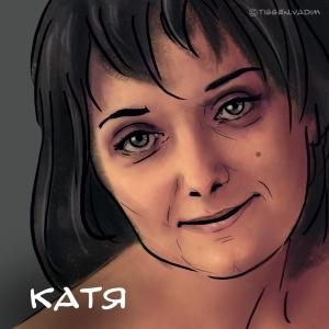 Cherepovitsina Katya