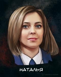 Poklonskaya
