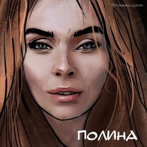 Polina Trushnikova